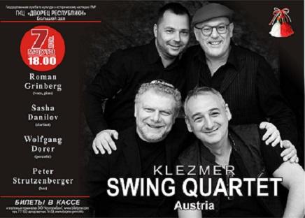 Klezmer Swing Quartet